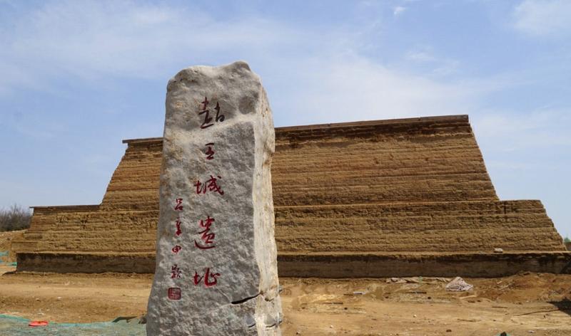 青铜时代 · 邯郸赵城遗址
