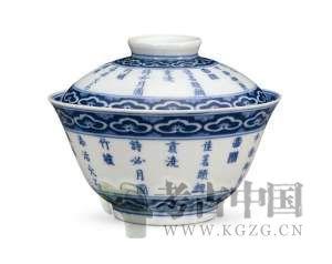 清代 · 青花诗文盖碗(湖北省博物馆)