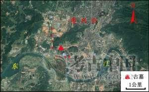 湖南资兴市发现一座西晋纪年砖墓